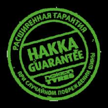 Бессрочная расширенная гарантия Nokian>